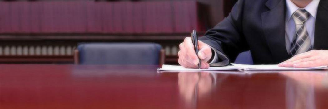 кадастровая юридическая консультация